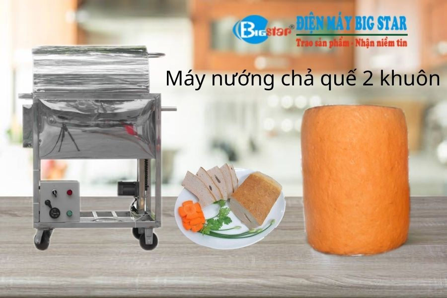 May-nuong-cha-que-2-khuon